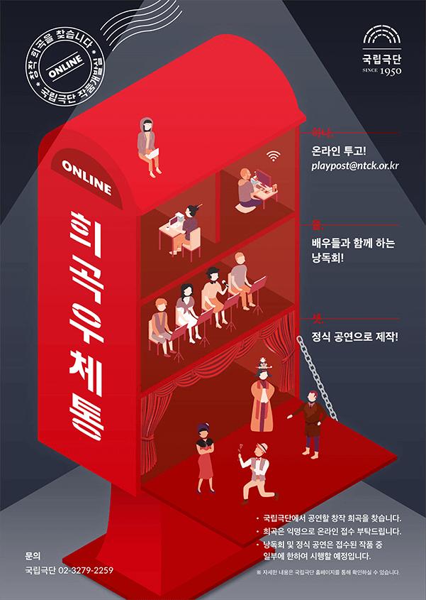 drama_post_logo