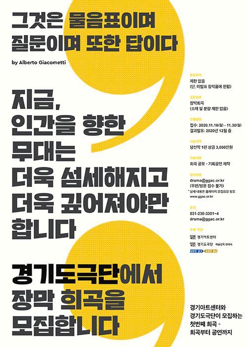 img_notice200728